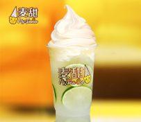 柠檬雪顶-麦甜艾斯