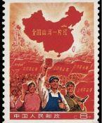 告诉你为何要收藏邮票年册?