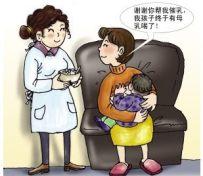 产后催乳通乳回乳