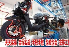 北京北京电动车维修培训学校浅谈电动车霍尔坏了啥现象