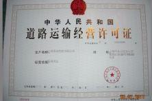 上海办理医疗器械经营许可证案例