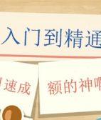 上海AI软件零基础入门班培训