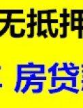 中共十九大在京闭幕 习近平发表重要讲话