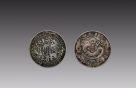 北京古钱币