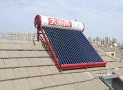 大港太阳能热水器