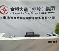 上海股票配资平台
