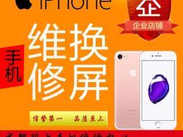 苹果ipad2 5 air2 mini2平板维修换外屏