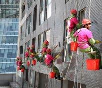 上海外墙清洗服务。
