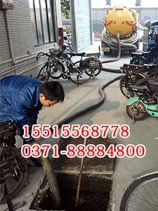 郑州隔油池清理