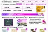 """重庆唐卡装饰公司""""第七届""""样板房活动征集开始了"""