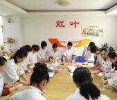 大连红叶教育 有利于孩子生长发育的蔬菜排行榜及美味烹调法