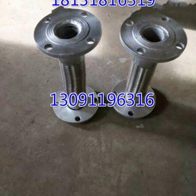 泵连减震金属软管 压缩机金属软管 空压机金属软管