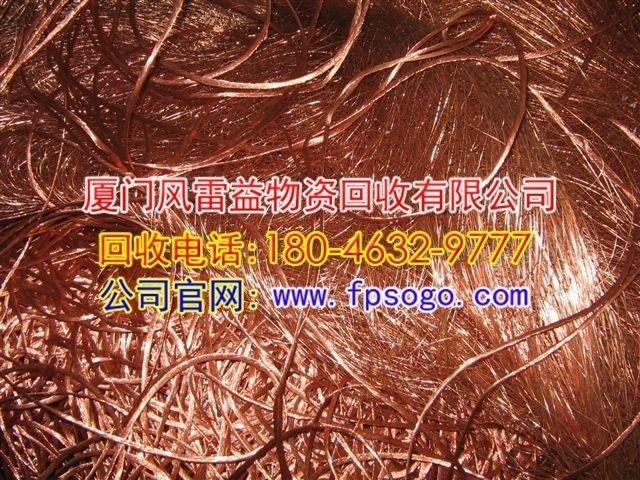 漳州废旧回收-回收电话:18046329777