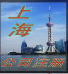 上海注册医疗器械公司流程及收费