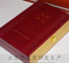 北京皮盒,北京高档皮盒制作厂家