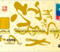 中国光大银行乐惠金分期业务通
