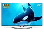 广州索尼液晶电视售后维修