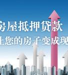 广州可以通过哪些方式申请消费贷款?
