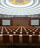北京会议温泉度假酒店 北京国际会议度假中心 北京度假酒店