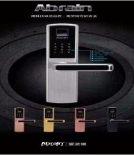 光谷高档指纹锁安装|无损开锁|销售指纹锁|附近上门换锁芯