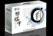 郑州纸箱厂是如何经营