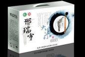 郑州纸箱厂是如何经营的