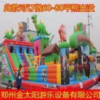 大型充气城堡厂家 广州充气城堡价格 大型充气玩具城