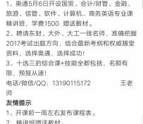 2017辽宁专升本专业课十选