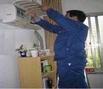 天津市家用空调安装维修