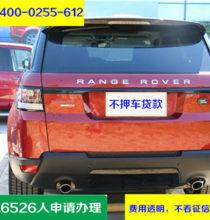 广州不押车贷款流程