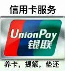 银行布局场景化 发力信用卡业务
