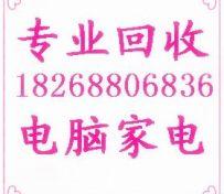 杭州电器回收