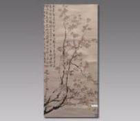 梅花图-陈半丁款