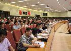 项目管理培训 深圳项目管理培训