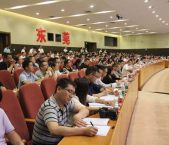 东莞MBA班2017学年课程表