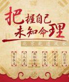 算命青少年逃学叛逆怎么办去找北京民间高手风水大师陶韵玲