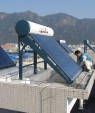 上海天普太阳能热水器