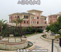 嘉兴南湖上置香岛庄园精装别墅