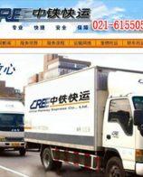 上海到全国行李托运公司长途搬家物流公司货运免费提货一站式服务