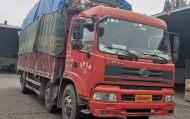 成都到馬爾康物流公司 全國回程調配 整車零擔 搬廠搬家業務