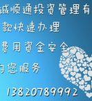 天津房屋抵押贷款需要什么资料