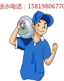 加林山和怡宝桶装水