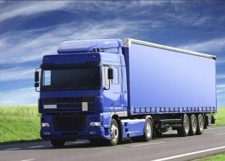 中海集装箱运输股份有限公司
