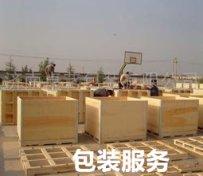 苏州物流公司包装服务