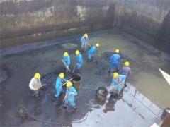 污水池,化粪池,沉淀