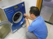 株洲小天鹅洗衣机维修电话