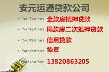 来一次天津市银行贷款咨询真省大方了