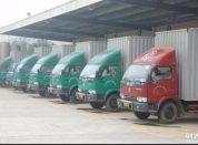 全国各地整车零担运输