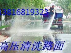 上海高压清洗车出租 下水道清洗疏通 路面泥土冲洗