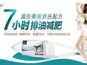 赛乐赛减肥药微商代理 网上卖得最好的减肥药